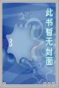 仙劍7龍之子